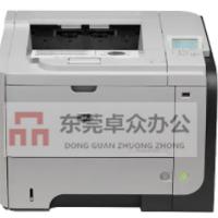 东莞惠普HP P3015黑白激光打印机出租-卓众租赁