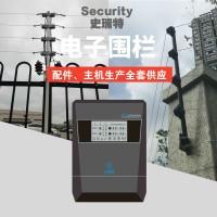 户外电子围栏全套供应 智能联网防盗设备研发