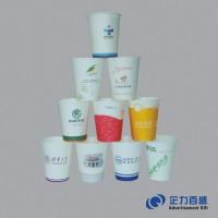 宁夏银川定做一次性杯子定制印logo订做加厚广告纸杯水杯印字