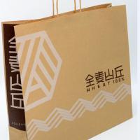 宁夏银川定制做牛皮纸袋,印文字印logo