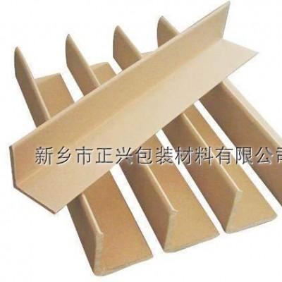 供应纸护角 新乡厂家直销优质纸护角