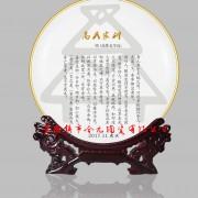 高新区顺鑫陶瓷经营部