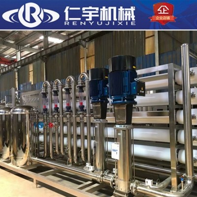供应纯净反渗透桶装水瓶装水设备 饮用水生产线设备