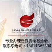 北京响铛铛企管理有限公司