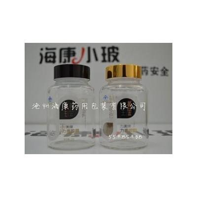 福州高硼硅玻璃瓶价格
