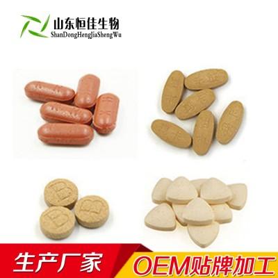 供应加工阿胶片|补血产品OEM加工|山东恒佳承接食品加工