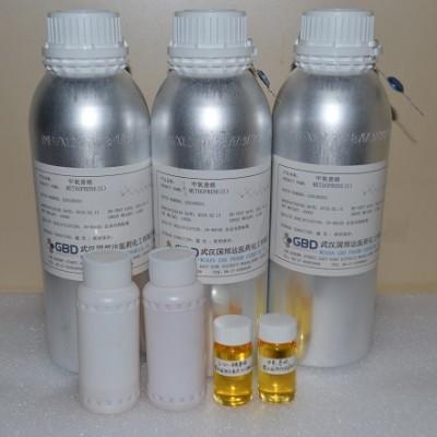 甲氧普烯 烯虫酯厂家市场价格