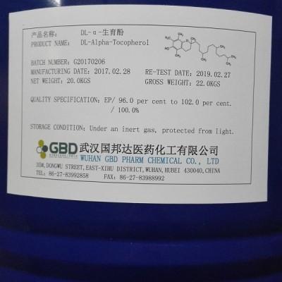 维生素E聚乙二醇琥珀酸酯 托可索仑 TPGS批发商