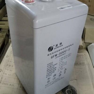 品牌圣阳GFM-200C/2V/200AH系列批发报价