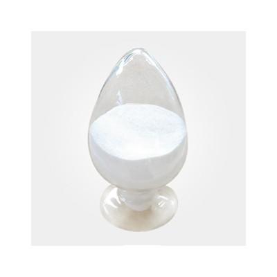 远成供应99%纯度 3,4,5-三甲氧基肉桂酸