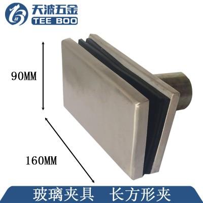 来图来样定制长方形玻璃夹 玻璃幕墙配件 不锈钢玻璃夹具