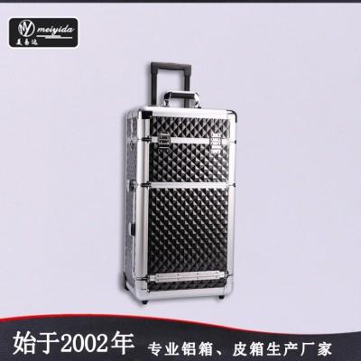 东莞美易达美容美发拉杆箱大容量商务旅行箱多功能化妆箱