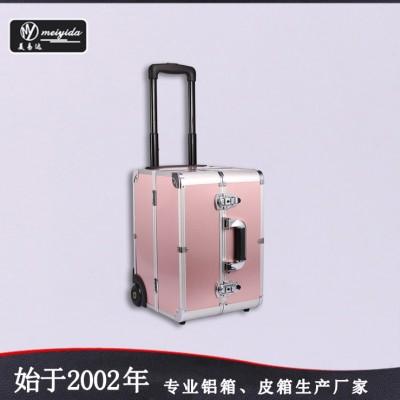 铝合金大号美容工具箱多层化妆箱旅行箱