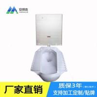 大庆安邦杰数控型发泡蹲便器ABJ-FP-101