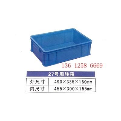 杭州塑料胶箩厂,义乌市塑料蔬菜箩筐,浙江义乌市乔丰周转箩