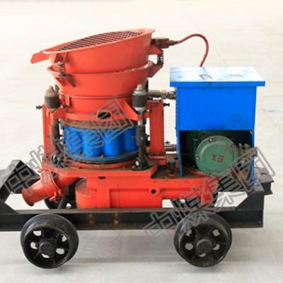 矿用喷浆机 喷浆机 干喷机 供应喷浆机