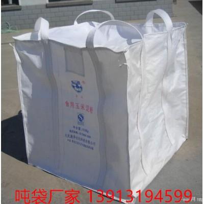 三明太空袋 三明太空集装袋
