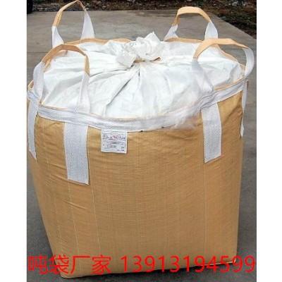 三明集装袋厂家 三明吨袋厂家