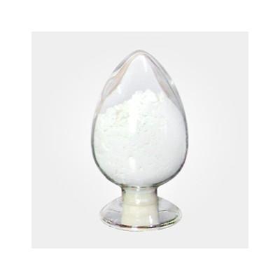 ɑ-萘乙酸,CAS号:86-87-3