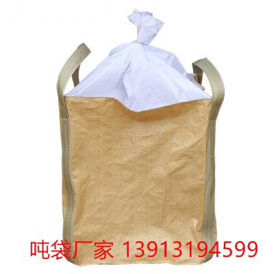 三明柔性吨袋 三明沙土袋吨袋