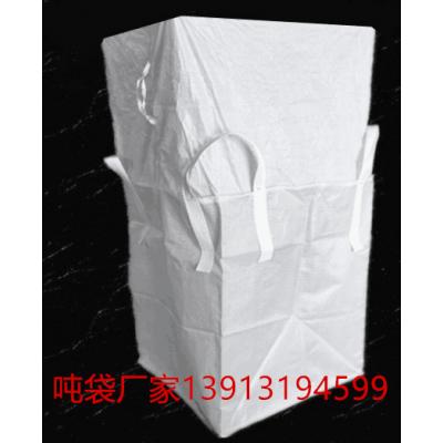 永安柔性集装包 永安水泥集装袋