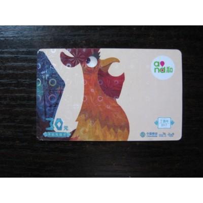 官方手机充值卡批发 中国石化加油卡代理