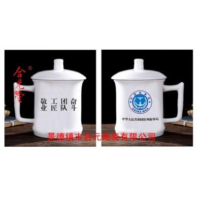 活动纪念品茶杯定制厂家 纪念茶杯套装定制