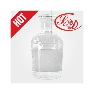 反式-2-己烯醇 99% 原料 928-95-0 香精厂家