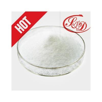 香兰素 99% 原料 121-33-5 香精 厂家