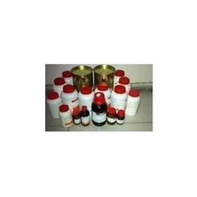 n-二甲基亚硝胺厂家品质保证