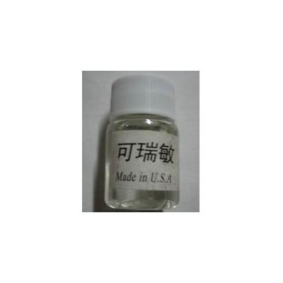 低价供应可瑞敏,可瑞敏原料药质量保证