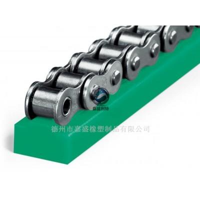 厂家加工T型链条导轨  08B链条导轨   食品机械链条导轨