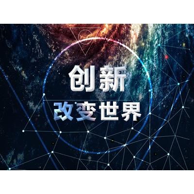 数字货币 数字货币招商 数字货币代理 数字货币平台