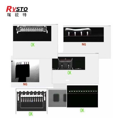 外观视觉检测设备 工业测量仪 OCR视觉检测系统