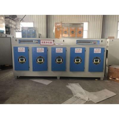 uv光氧催化废气处理设备制造商厂家诚信经营湫鸿环保