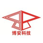 徐州博安科技发展有限责任公司
