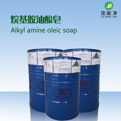 烷基胺油酸皂 除蜡水配方原料 熔蜡剂 渗透乳化剂