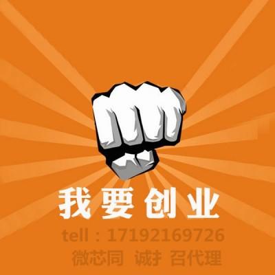 郑州金融转型首选数字货币加盟