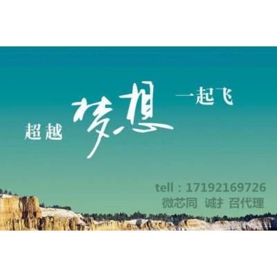 重庆直播项目转型可以选择做什么项目