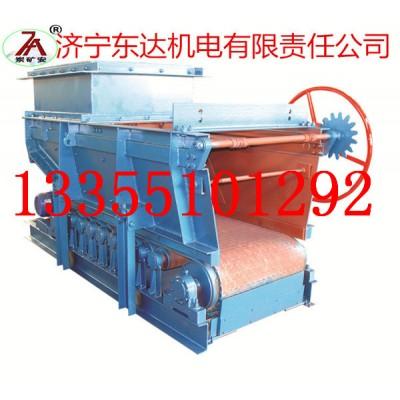 按桶批发牵引液  UB-3牵引液 给煤机用牵引液