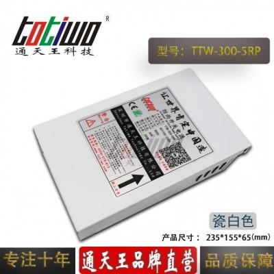 DC5V60A防雨开关电源300W发光字广告灯箱通天王电源