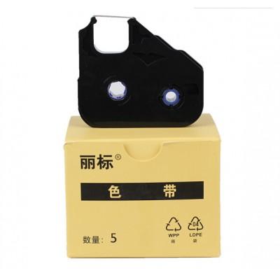 丽标线码打印机国产色带LB-200BK