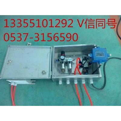 CFHC10-0.8隔爆气动电磁阀 气动自动控制风门