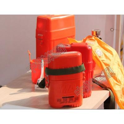 化学氧自救器30分钟化学氧自救器