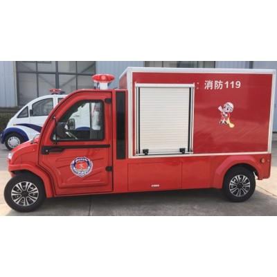 山东天盾水罐消防车 可喷水 可喷泡沫