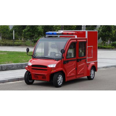 四座电动消防车带车厢可放消防器材