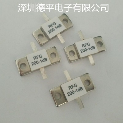 供应RFG200W法兰衰减器,衰减1-30dB法兰衰减器