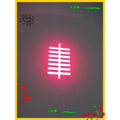 光斑可调定位Q