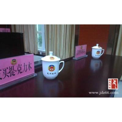 定制骨瓷会议杯 会议专用茶杯定做