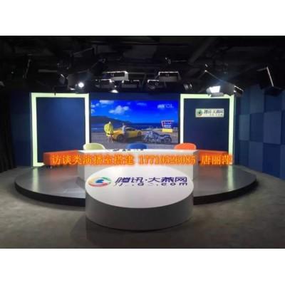 多功能融媒体虚拟演播厅用途虚拟直播演播厅清单方案